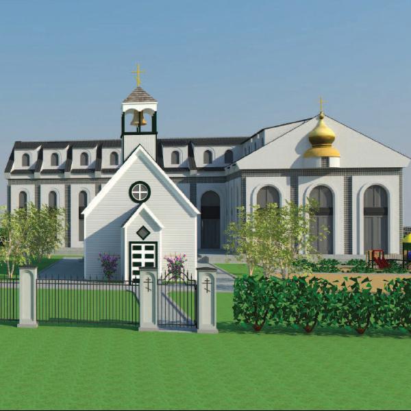 St.John's Russian Orthodox Church